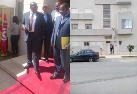 Ambassade de Guinee en Tunisie