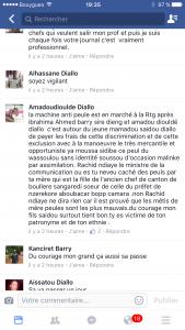 Capture d'écran Amadou Diouldé