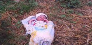 Bébé abandonné dans une toilette à Labé