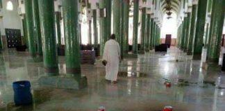 L'intérieur de la grande mosquée fayçal