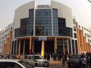 Ministère de la justice de Guinée