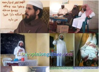 Le prédicateur saoudien ALGASEM ALI SULAIMAN assassiné en Haute Guinée