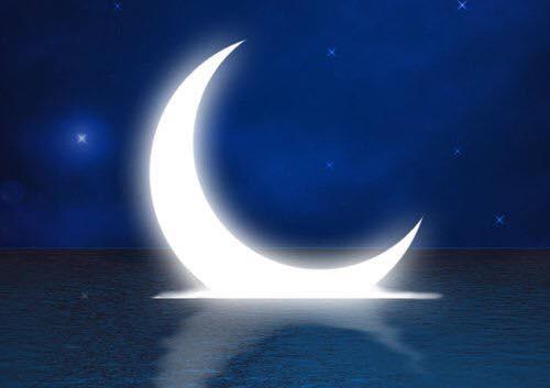 Lune du mois de ramadan