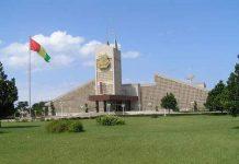 Palais sekhoutoureya Guinee
