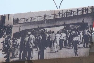 Pendaison au pont 8 novembre sous le régime de Sékou Touré Guinée