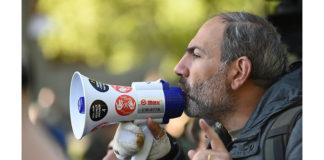 Arménie: le leader de la contestation Nikol Pachinian élu Premier ministre